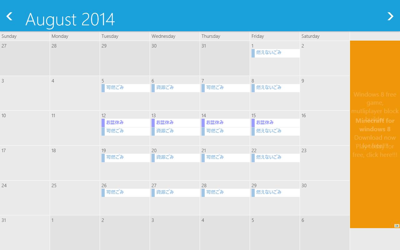 「gmail calendar」v2.2.0.1