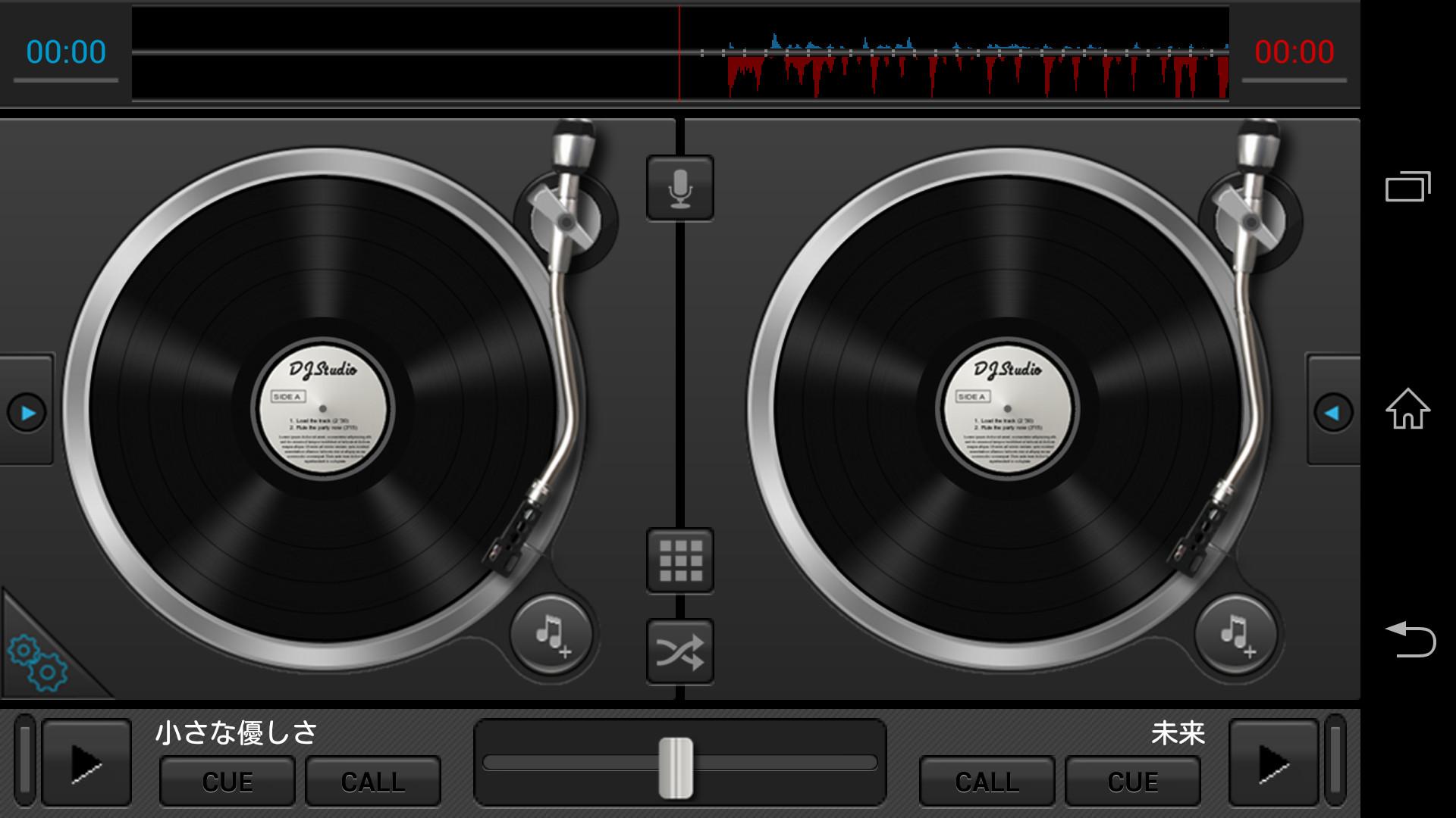ターンテーブル右下の音符型ボタンから端末内の楽曲を選択してセットできる