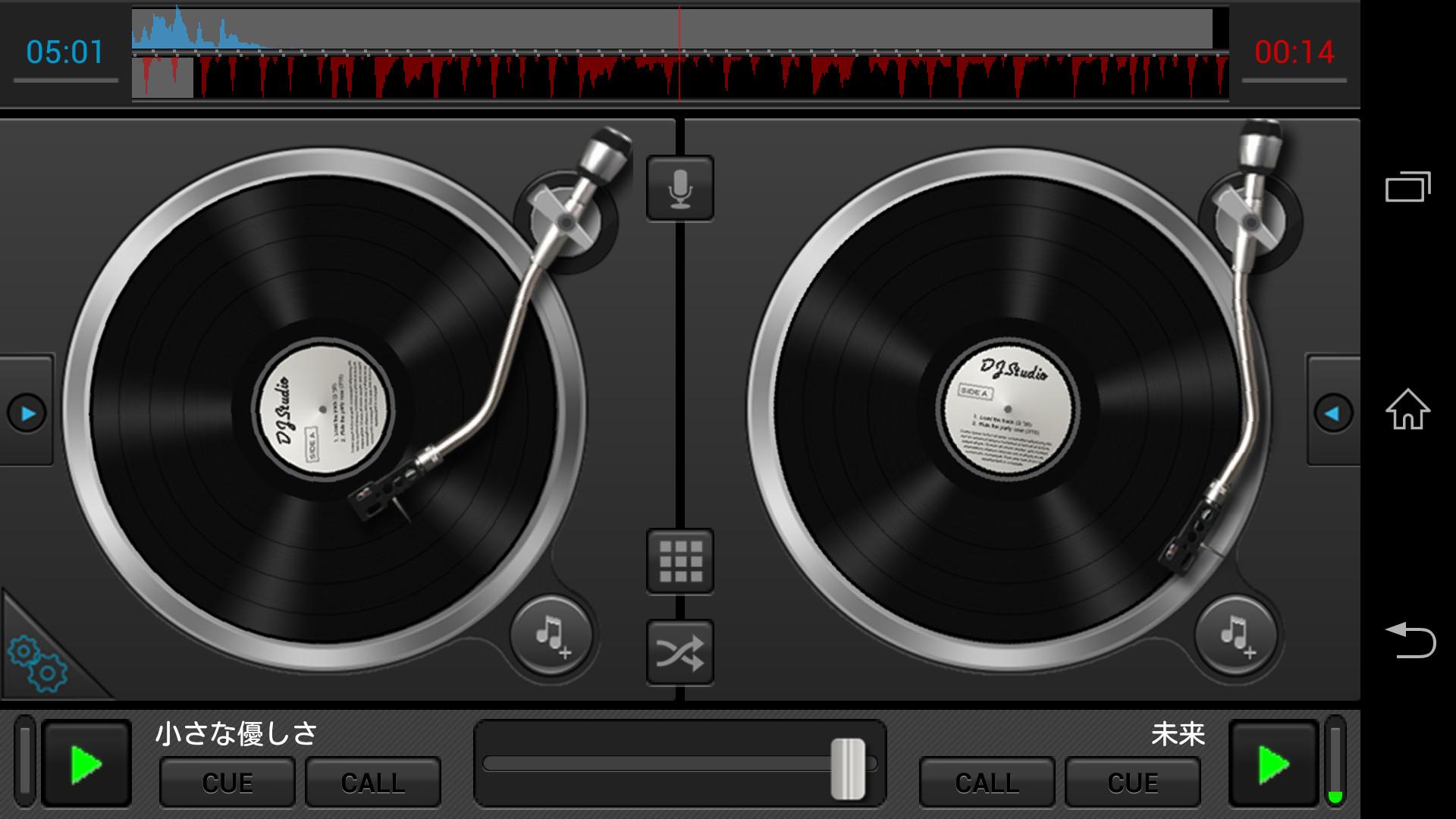 画面下部中央のクロスフェーダーで楽曲をスムーズにつなげて再生できる