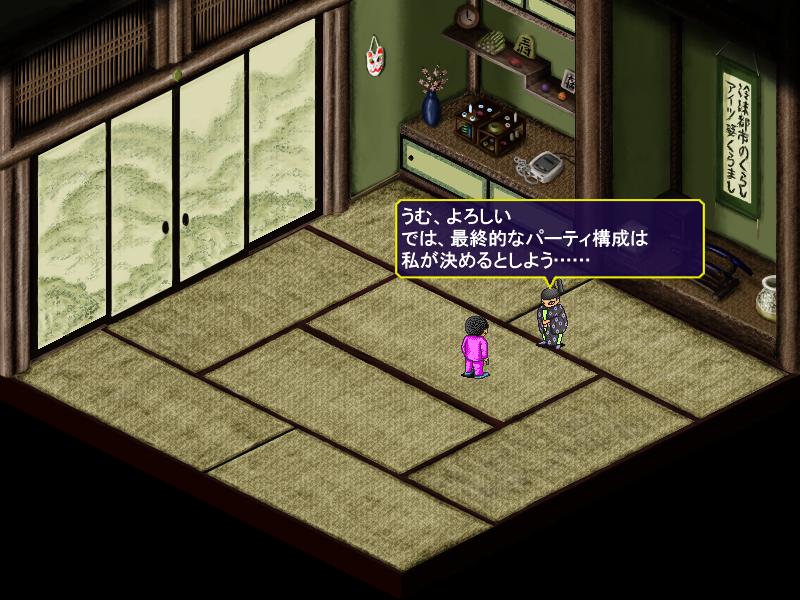 """""""クラモチオウジ""""が傭兵を雇うところからゲームスタート。使用するキャラクターは何を選んでも構わない"""