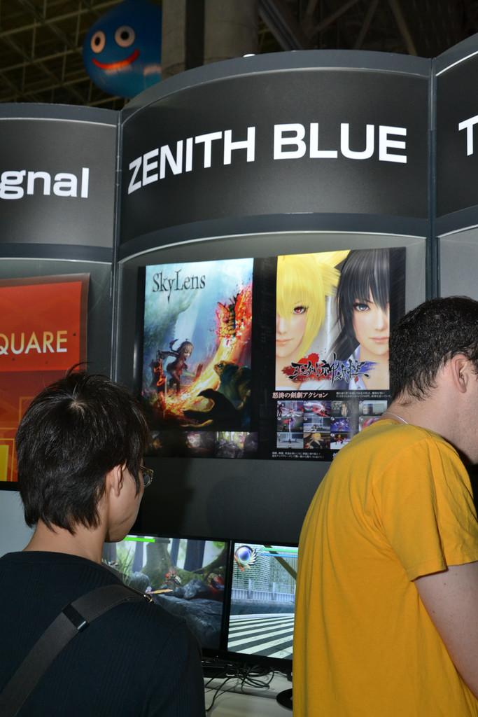 ZENITH BLUEブース