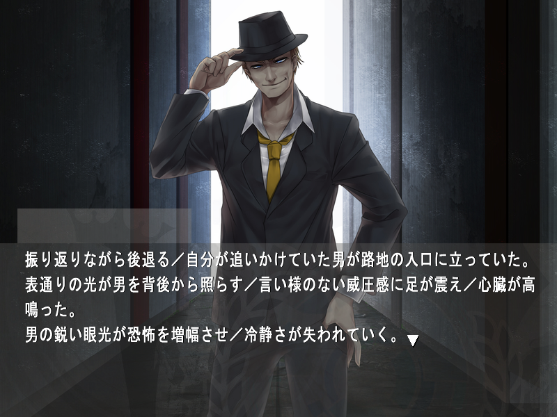 謎の紳士ノーマッド。一見、思わず怯んでしまうような凄みのある人物だが、ドリームレスワールドのことを親切に教えてくれる