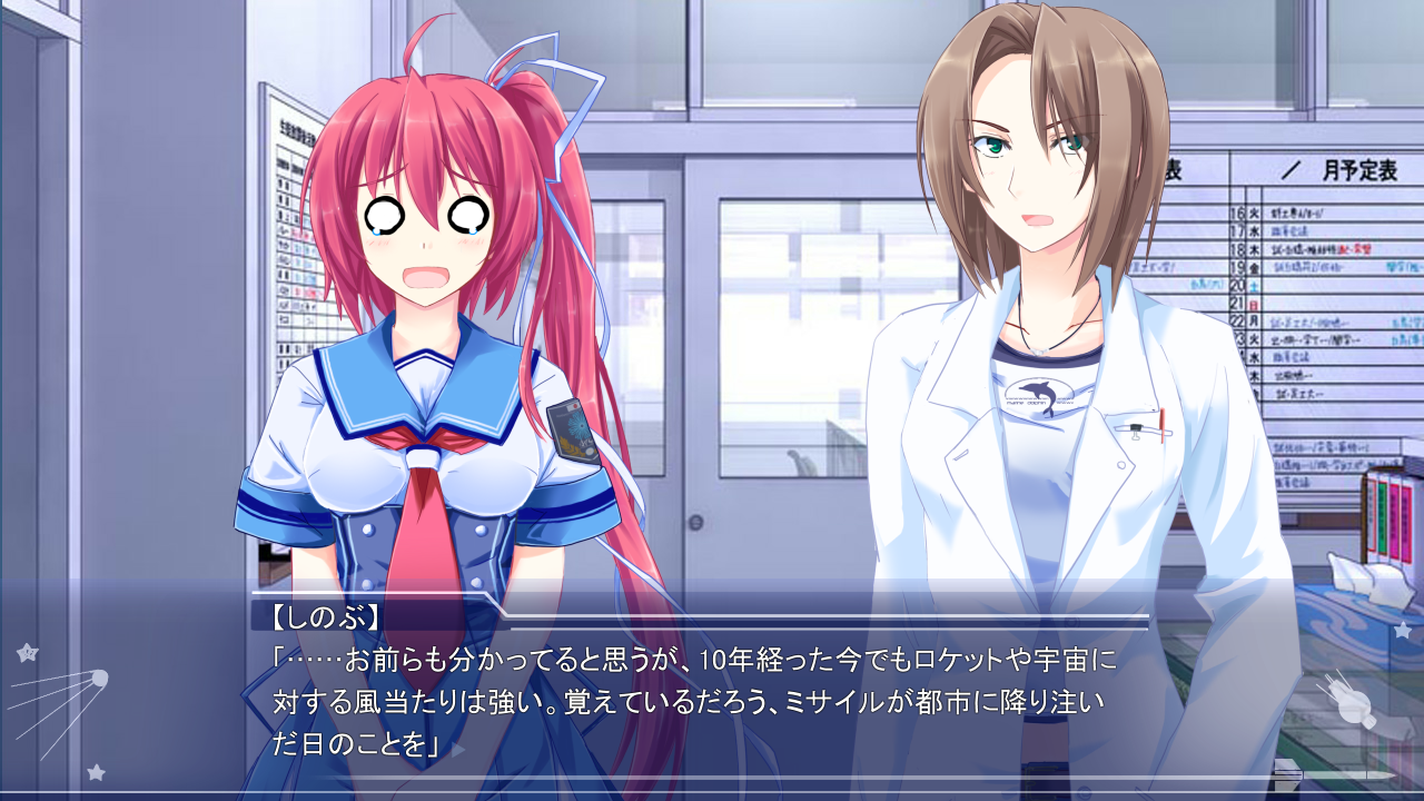 """主人公達の学園の教師で保護者でもある""""梶原しのぶ""""(右)。美宇(左)の母の旧友であり、彼女も研究者だったようだ。『ミサイルが都市に降り注いだ日』という言葉が示す通り、日本も戦争の被害を受け、復興の最中にある"""