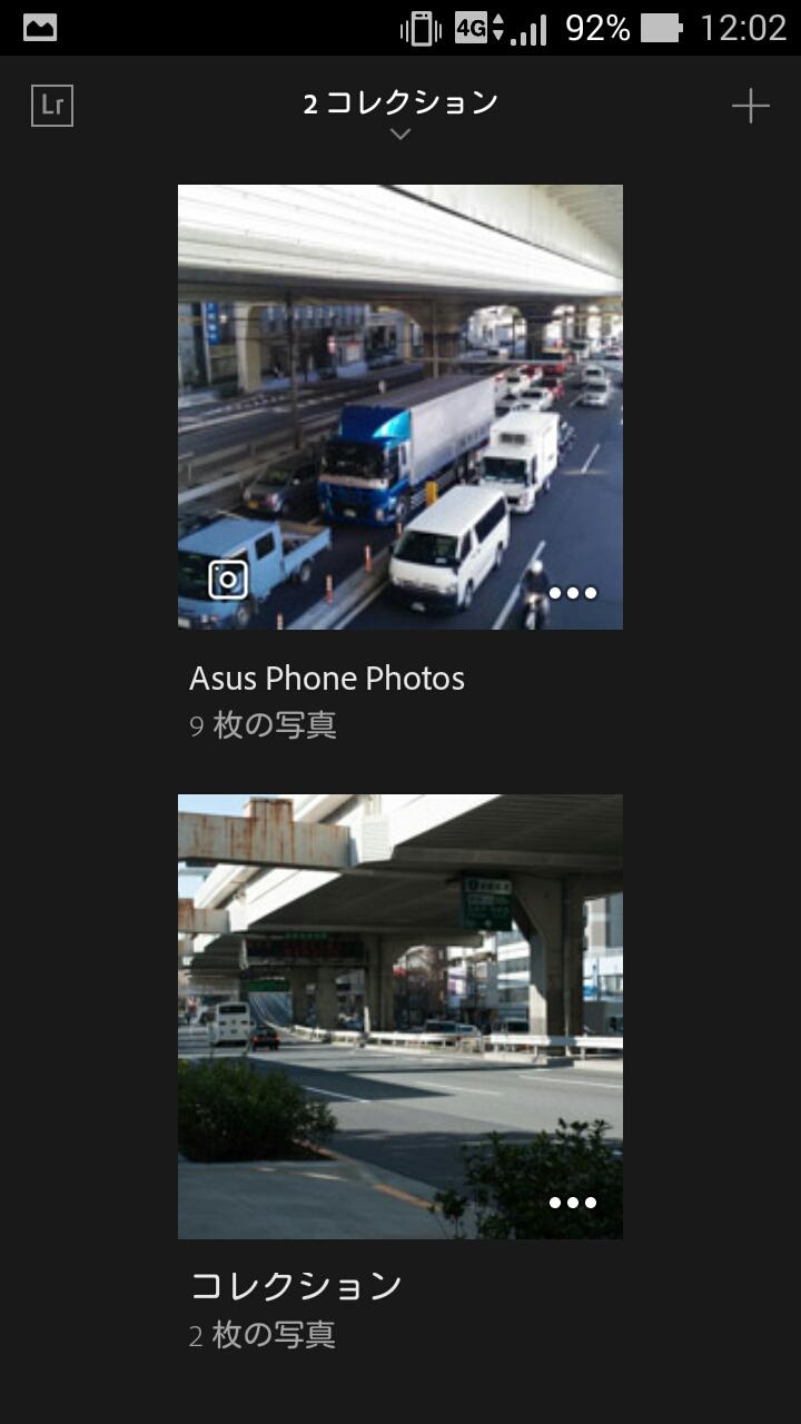 """端末内の写真に加え、デスクトップ版の""""コレクション""""を同期して写真を補正できる"""