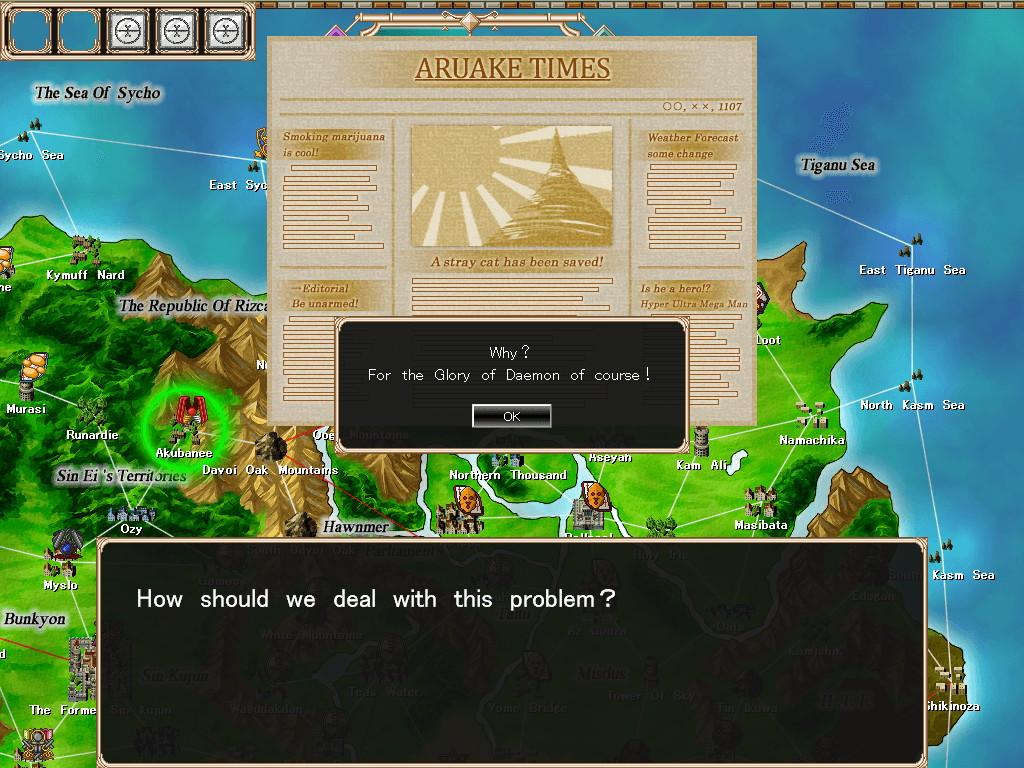 制作者の方よりサンプルを頂いた「きのこたけのこ戦争・IF」英語版の開発中スクリーンショット。ゲームのアップデート頻度も多い本作は、海外展開も含め今後が期待される