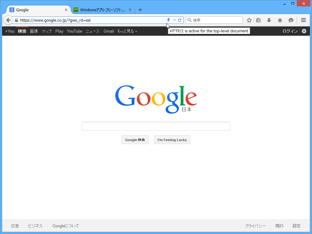 「HTTP/2 and SPDY indicator」v2.2
