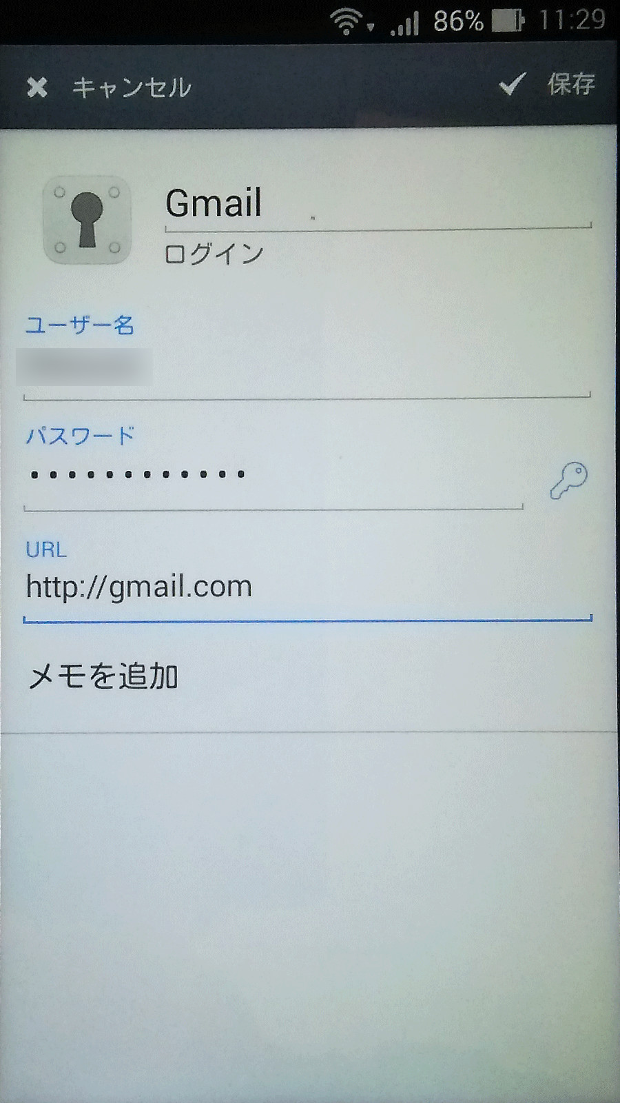 IDとパスワード、URLと任意のタイトルを入力して、アカウント情報を保存可能