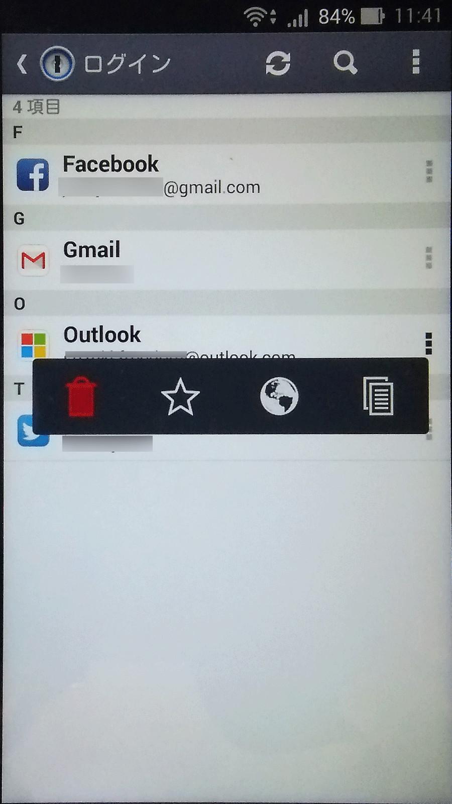 タイトル一覧で各タイトルの右側にある[…]ボタンから、Webページのアクセスやパスワードのコピーをすばやく行える