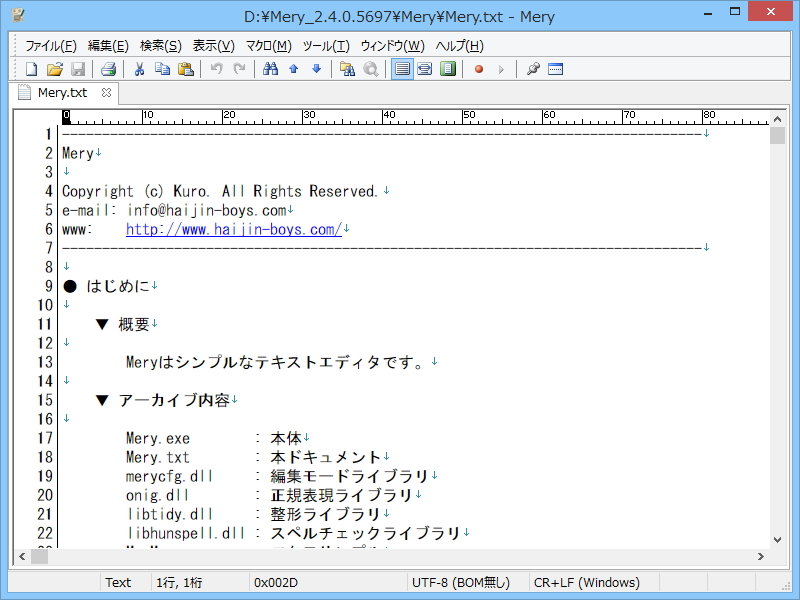"""DirectWrite""を有効化(レンダリングモード""Natural Symmetric"")"
