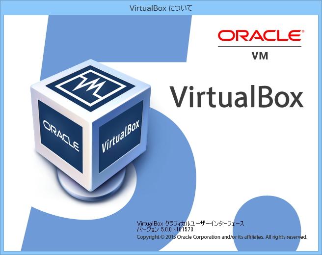「Oracle VM VirtualBox」v5.0.0