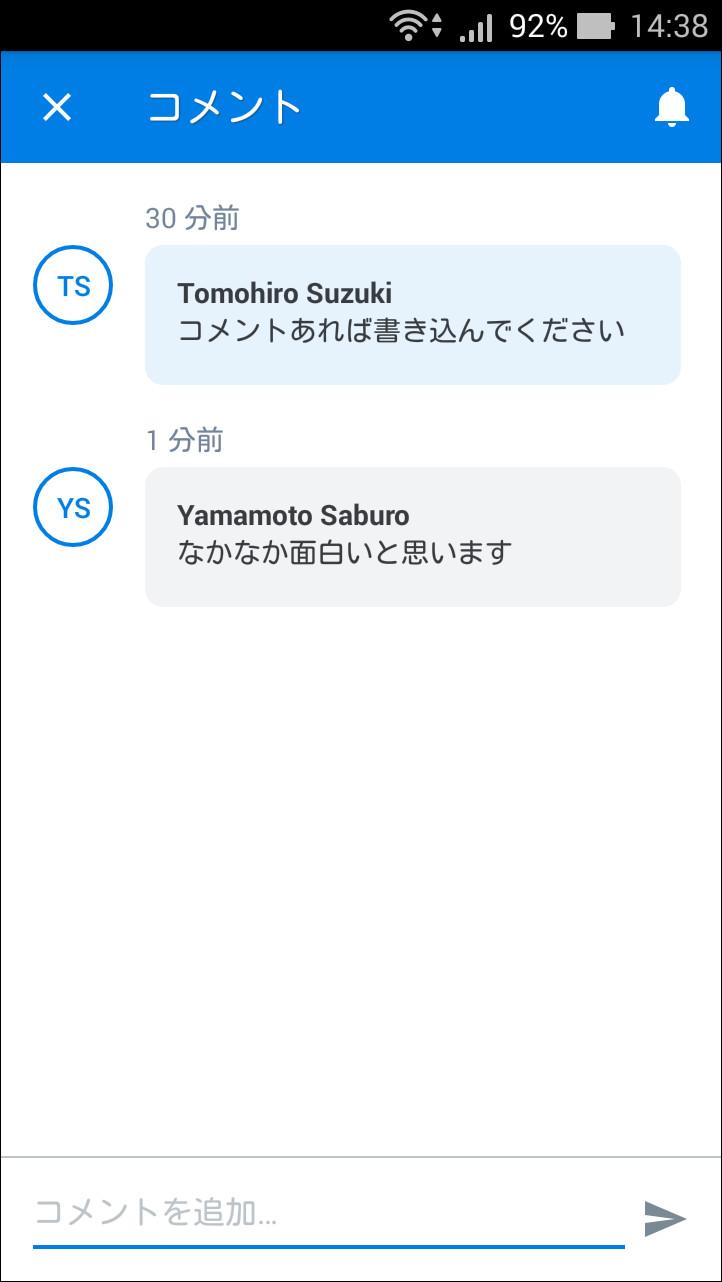 プレビュー画面右下のフキダシ型ボタンからコメント画面を表示し、ファイルを共有しているユーザーとコメントをやり取りできる