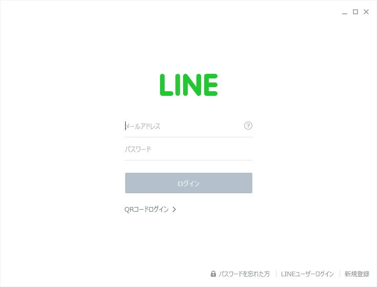 初回ログイン時にはスマートフォン版「LINE」を利用した本人認証が必要