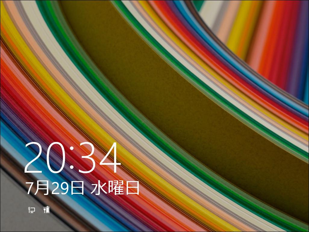 「Windows 8.1」へのロールバックが完了