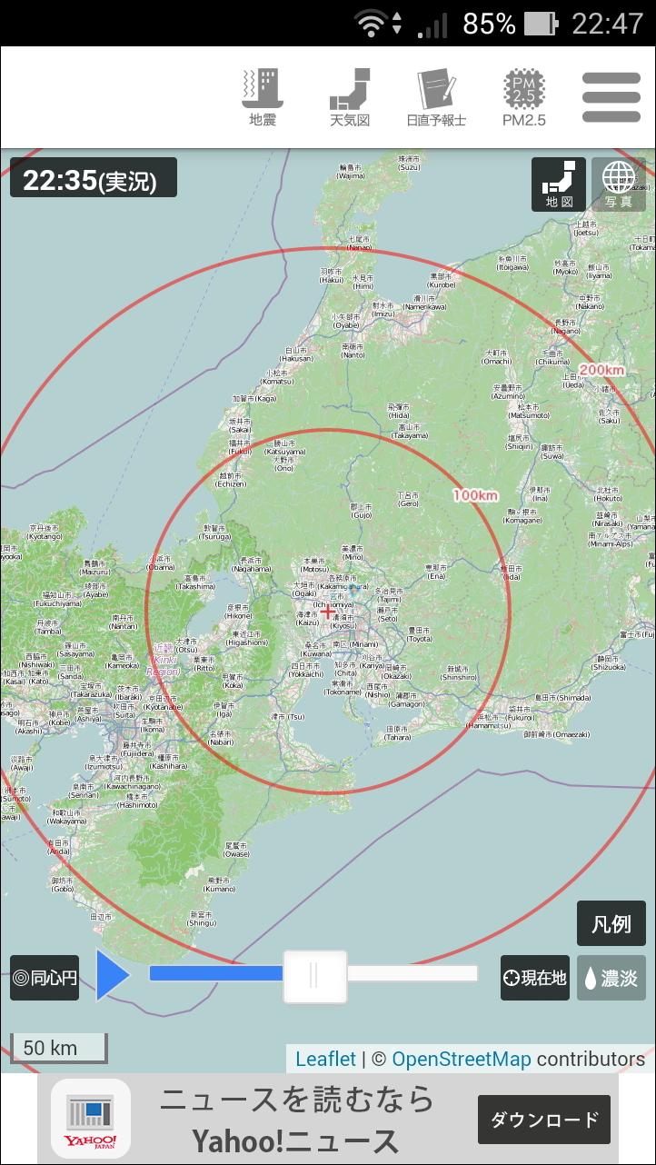 地図をピンチアウト・インで拡大・縮小したり、ドラッグで移動できる
