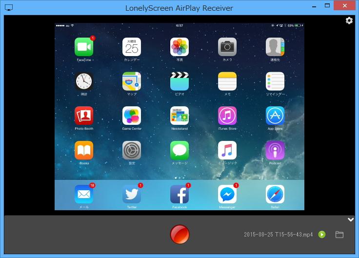 iOS端末の画面が「LonelyScreen」に出力される