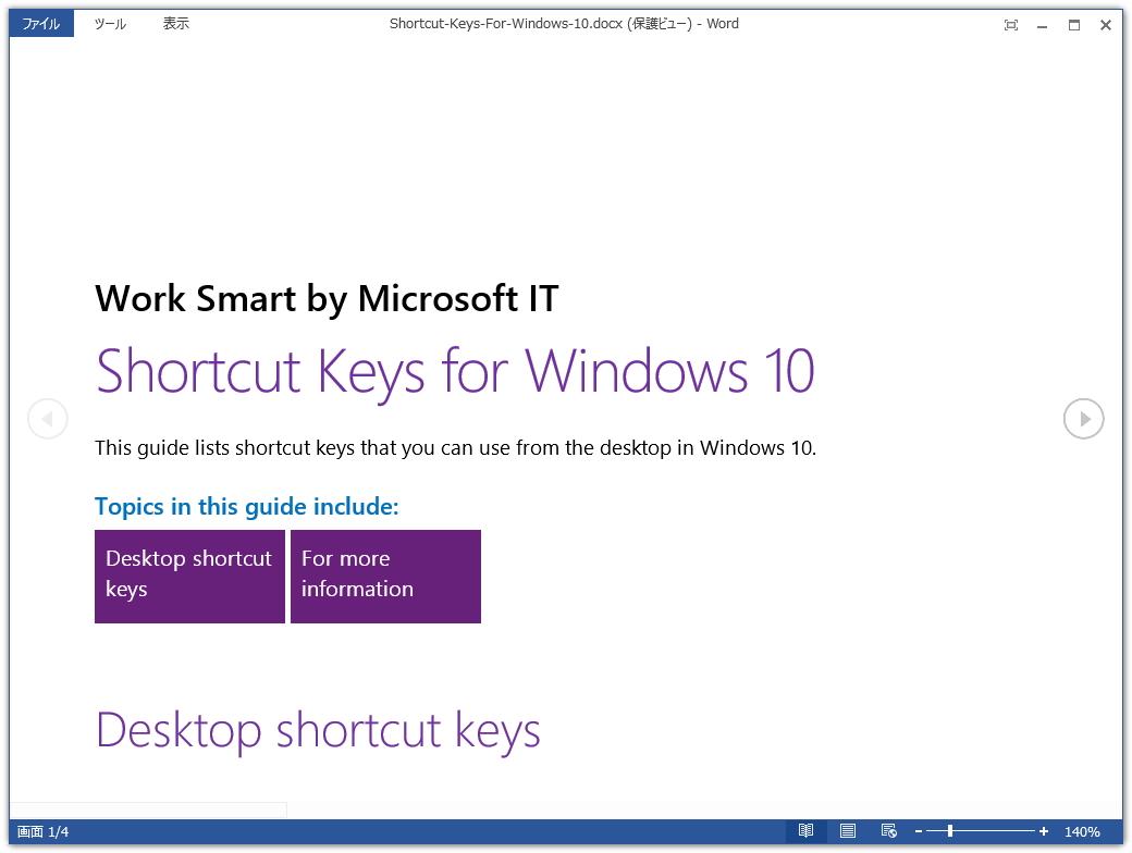 「Shortcut keys for Windows 10」