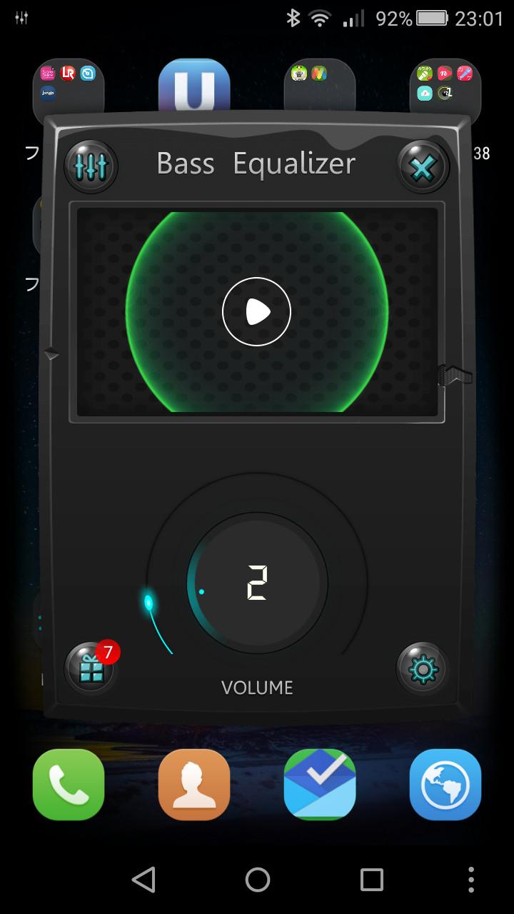 起動画面下部でメディアの音量を調整でき、画面上部の[再生]ボタンから音楽プレイヤーを起動することが可能