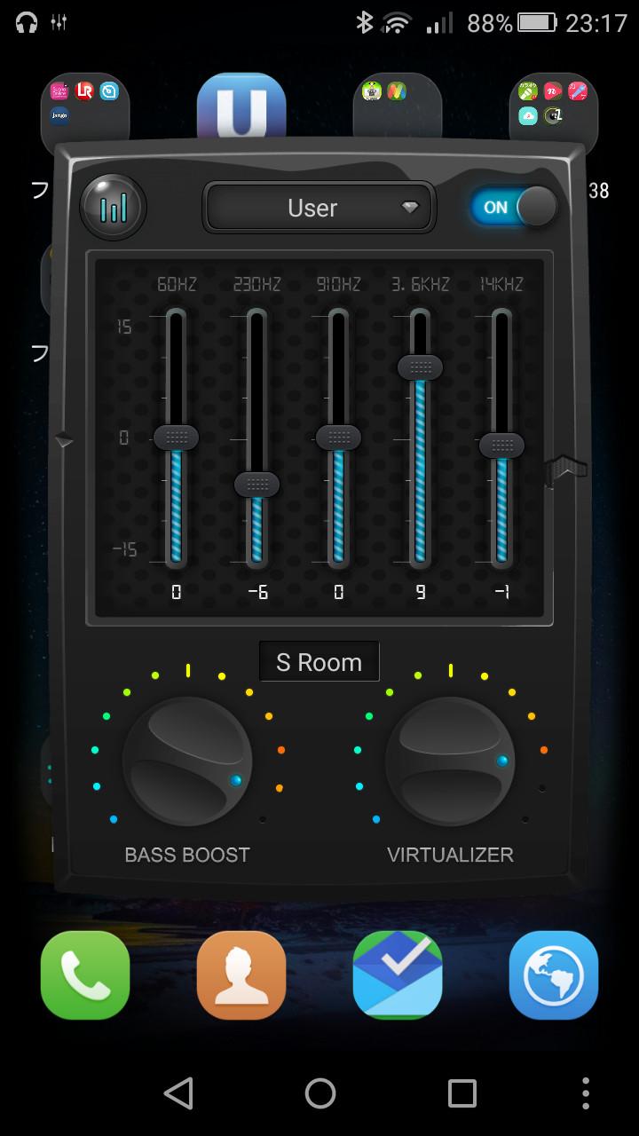 """5バンドのスライダーで音質を細かく調整できるほか、画面下部のつまみで""""ベースブースト""""""""バーチャライザー""""効果の調整も行える"""